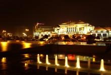 Cidade da Póvoa de Varzim