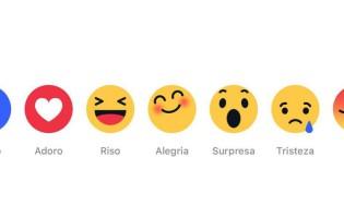 """Facebook mudou o botão """"gosto"""""""