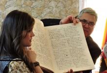 Vilar e Mosteiró alteram nome de Biblioteca