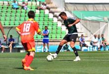 Rio Ave vence particular frente ao Desportivo das Aves