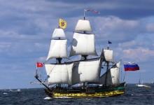 Polícia Marítima fiscaliza fragata russa em Vila do Conde