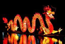Comunidade Chinesa de Vila do Conde celebra Ano Novo