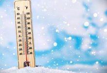Temperaturas em Vila do Conde descem entre 4 e 9 graus a partir de amanhã