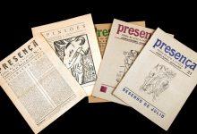 Vila do Conde celebra 90 anos da revista Presença