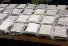 PJ apreende 32 Kg de cocaína em Vila do Conde