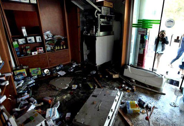 Caixa Multibanco da Junta de Freguesia de Gião foi destruída e assaltada