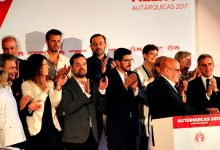Mário Almeida convocou a tomada de posse de Elisa Ferraz mas não vai estar presente