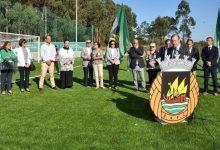 Rio Ave apresentou publicamente a futura Academia de Futebol