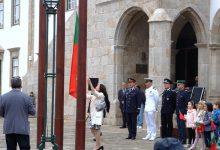 Vila do Conde comemorou 107 anos da Implantação da República