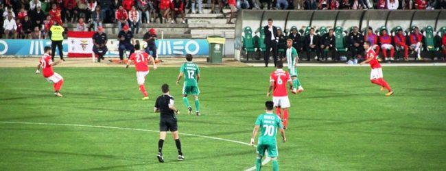 Rio Ave recebe Benfica a 13 de dezembro para a Taça de Portugal