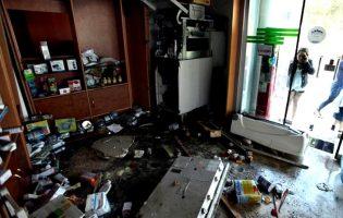 Multibanco da União de Freguesias de Vilar e Mosteiró assaltado