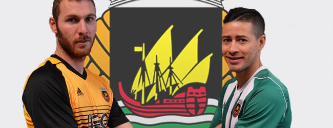 Rio Ave contratou Diego Lopes e Makaridze e rescindiu com Yazalde