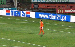Rio Ave sofre derrota pesada em casa do Porto