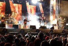 """""""Os Dias no Parque"""" da Póvoa de Varzim promovem concertos gratuitos"""