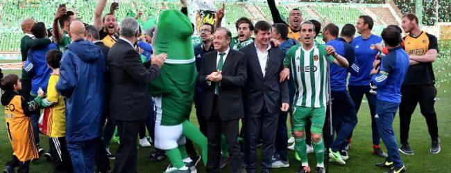Rio Ave termina época com vitória e aguarda chamada à Liga Europa