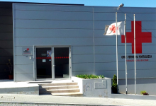 Cruz Vermelha Portuguesa de Vila do Conde faz Arraial Solidário