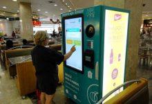 Máquina de Reciclagem troca lixo por descontos e ofertas na Póvoa de Varzim