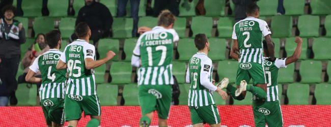 Rio Ave e Vitória de Setúbal encerram primeira volta do campeonato com empate