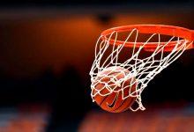 Seleção de Basquetebol prepara qualificação para Eurobasket2021 na Póvoa de Varzim