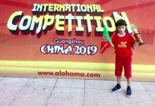 Vilacondense Gonçalo Guedes Marques é Campeão Mundial de Cálculo Aritmético ALOHA