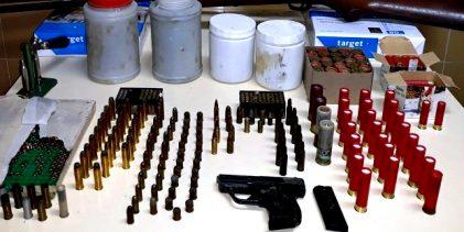 GNR apreende na Póvoa de Varzim quatro armas de fogo e 236 munições e detém proprietário