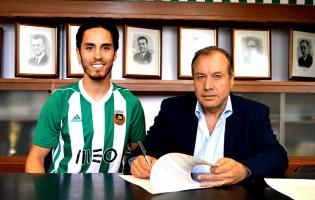 Defesa Miguel Rodrigues chega a acordo de rescisão com o Rio Ave Futebol Clube