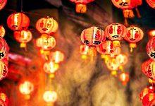 Vila do Conde é uma das três cidades portuguesas que acolhe as celebrações do Ano Novo Chinês