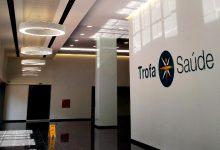 Funcionários do Grupo Trofa Saúde com idas à casa de banho controladas pela administração