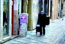 Estudo diz que pandemia de Covid-19 aumenta fosso das desigualdades sociais em Portugal