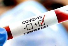 Póvoa de Varzim mantém 145 casos de Covid-19