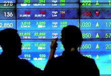 Wall Street fecha em alta com investidores focados na reabertura da economia mundial