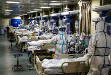 SNS reforçado com cerca de 3.000 profissionais de saúde durante a crise da pandemia de Covid-19