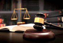 Novo Tribunal do Comércio que abarca Vila do Conde e Póvoa de Varzim já está a funcionar