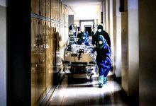 Vila do Conde contabiliza 401 casos de Covid-19
