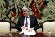 """Banco de Portugal considera """"alcançável"""" um défice orçamental de 7% do PIB este ano"""