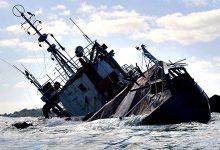 """Portugueses incluindo vilacondense escaparam """"por milagre"""" no naufrágio do Geo Searcher"""