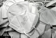 CITEVE alerta que máscaras FFP2 são boas ao nível da filtração mas têm problemas graves