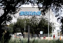 Volume de Negócios da Sonae MC sobe quase 10% para 5.153 milhões de euros em ano de Covid-19