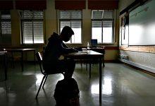 Escola de Famalicão volta a chumbar os 2 alunos que não frequentaram a disciplina de Cidadania