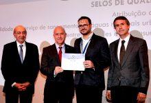Concessionária Indaqua de Santa Maria da Feira é a mais premiada no setor da água a nível nacional