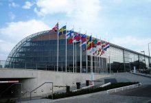 Banco Europeu de Investimento disponibiliza até 40 mil ME para mitigar impacto na economia