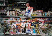 Jornais e Revistas de Portugal unem-se e fazem apelo aos leitores para combater a pirataria