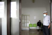 57% dos portugueses diz que pandemia Covid-19 dificultou o seu acesso aos cuidados de saúde