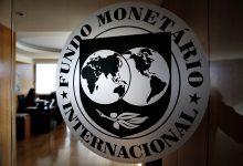 FMI diz que pandemia de Covid-19 vai reverter progressos alcançados e aumentar desigualdades