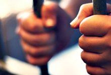 Filho acusado de matar a própria mãe à facada na Póvoa de Varzim condenado a 19 anos de prisão