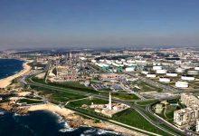 Trabalhadores de refinaria da Galp de Matosinhos protestam na Câmara do Porto a 25 de fevereiro