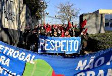 Trabalhadores contestam fecho da refinaria da Galp de Matosinhos a 18 de março em Lisboa