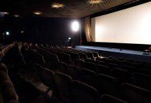 Festival de Curtas Metragens de Vila do Conde no mês de julho entre o 'online' e a sala de cinema