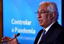 Fique a saber tudo aquilo que vai mudar na nova fase do desconfinamento de Portugal em junho