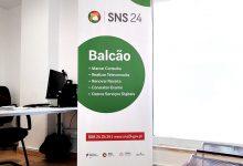 Póvoa de Varzim passa a ter Balcão SNS 24